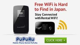 Pupuru Rental Wifi